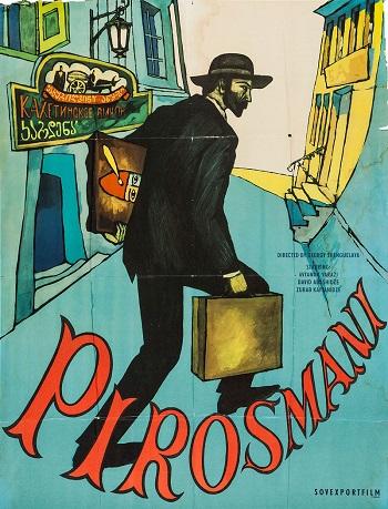Pirosmani