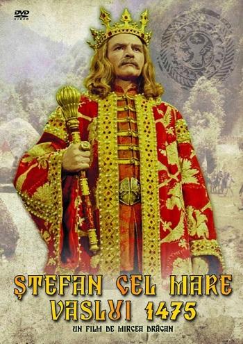 Stephen the Great - Vaslui 1475