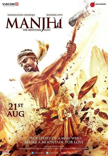 Manjhi - The Mountain Man