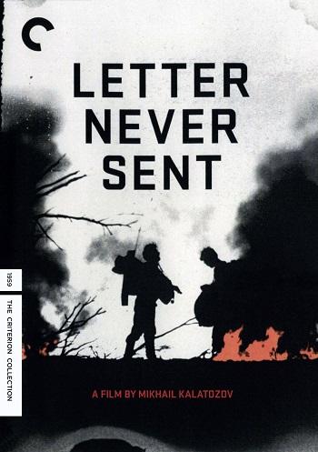 Letter Never Send